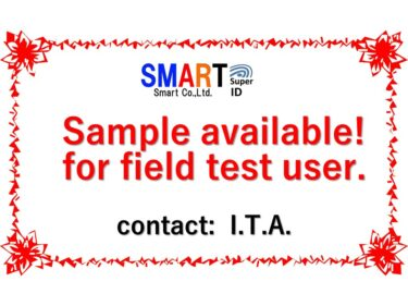 Please try! Sample available!